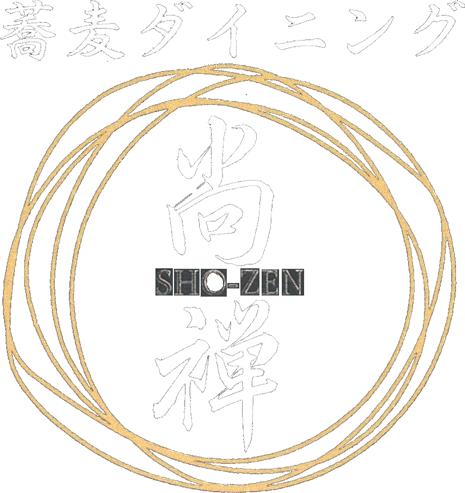 蕎麦ダイニング 尚禅