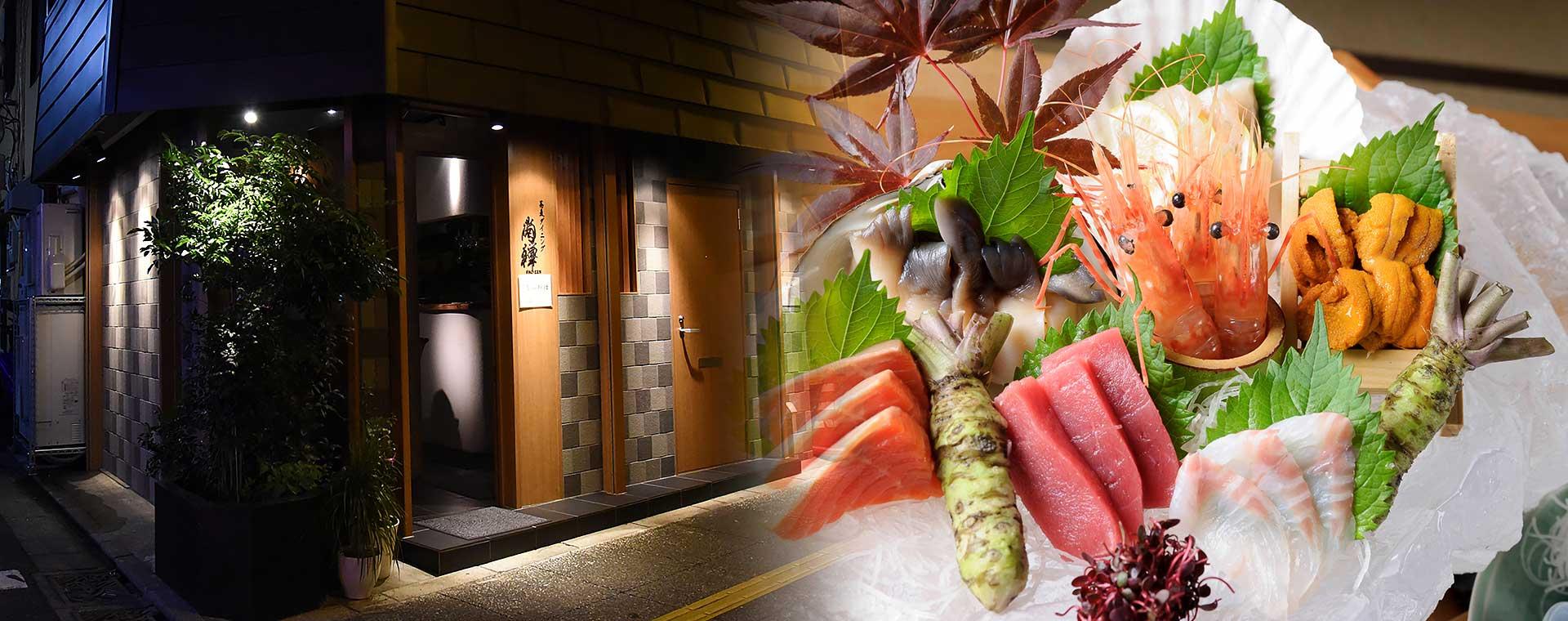 松陰神社前・蕎麦ダイニング 尚禅:スライドショー01(店外観/お刺身)
